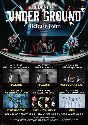 ug_tour.jpg