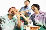 """WANIMA、8/18リリースのニュー・シングル『Chopped Grill Chicken』初回盤DVD収録""""Cheddar Flavor Tour 2021""""Zepp Tokyo公演ダイジェスト映像公開!"""