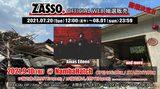 """""""s60 & XmasEileen DJ Presents「ZASSO.」""""、9/10開催決定!"""