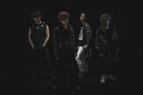ACME、本日8/25リリースのニュー・シングル『月光浴』より表題曲MV公開!