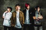 KNOCK OUT MONKEY、デジタル・シングル「Good Feelin'」配信開始&MV公開!