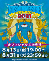 """HEY-SMITH主催""""OSAKA HAZIKETEMAZARE FESTIVAL 2021""""、出演日&ステージ割発表!"""