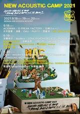 """New Acoustic Camp 2021""、タイムテーブル公開!追加出演者にthe LOW-ATUSら発表!菅原卓郎(9mm)は内澤崇仁(androp)とのユニットで出演!"