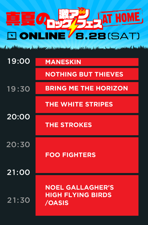 RockFes_Timetable.jpg