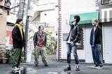 THE FOREVER YOUNG、ニュー・ミニ・アルバム『証』9/29リリース!新メンバー ナカオタイスケ(Gt/Cho)加入!リリース・ツアー、新アー写、ジャケ写、トレーラー映像も発表!