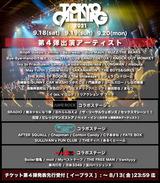 """""""TOKYO CALLING 2021""""、第4弾出演者&日割り解禁!ヒスパニ、ノクモン、BUZZ THE BEARS、Ailiph Doepa、アシュラシンドローム、Sable Hillsら32組発表!コラボ・ステージも!"""