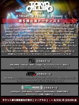 """""""TOKYO CALLING 2021""""、第5弾出演者で打首獄門同好会、オメでたい頭でなにより、THE CHERRY COKE$ら78組発表!新たなコラボ・ステージも!"""