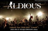 """Aldiousのライヴ・レポート公開!""""Aldiousは何度でも蘇り、羽ばたいていきます""""――ソロ・シンガー 大山まきをゲスト・ヴォーカルに招いたツアーの山場 LIQUIDROOM公演をレポート!"""