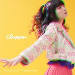 cluppo-JK_S.jpg