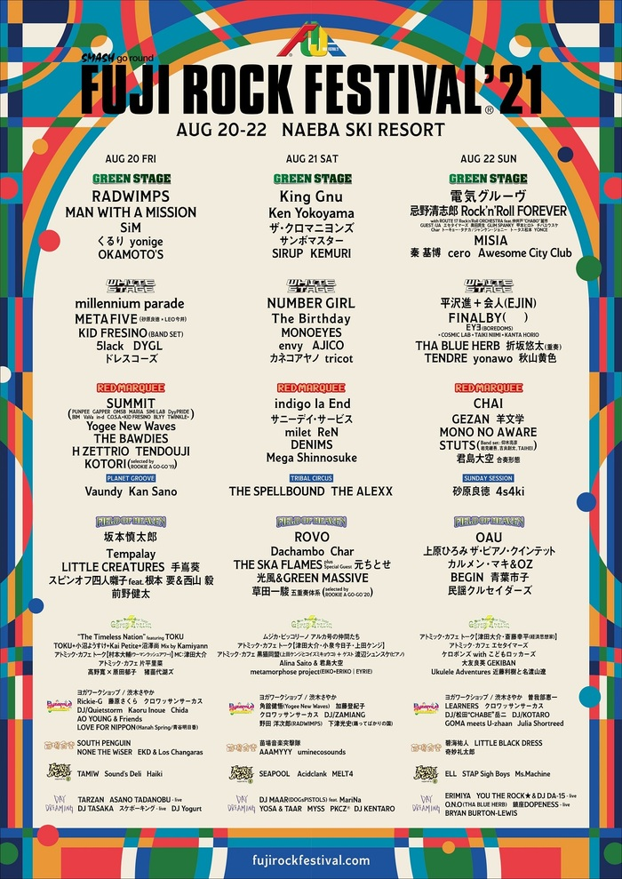 """FUJI ROCK FESTIVAL'21""、Ken Yokoyama出演決定!"