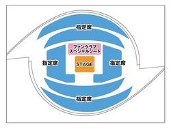 gr_yoyogi_seating.jpg