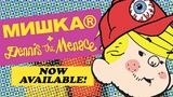 MISHKA (ミシカ) ×DENNIS THE MENACEコラボ・アイテム入荷!フォロー&RTで参加できるプレゼント・キャンペーンも同時開催!