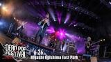 "SiM主催イベント""DEAD POP FESTiVAL 2021""、ダイジェスト映像が期間限定で公開!"