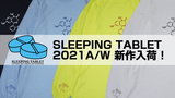SLEEPING TABLET(スリーピング・タブレット)2021 AUTUMN & WINTER COLLECTION新作入荷!第1弾は化学式を2D刺繍したロングスリーヴが登場!