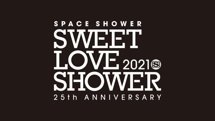 """""""SWEET LOVE SHOWER 2021""""、開催中止"""