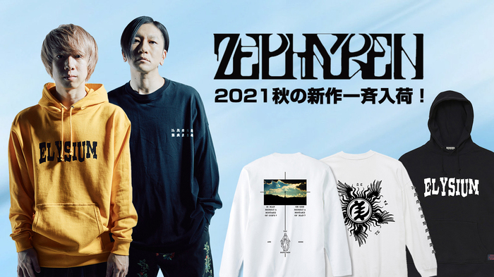 Zephyren(ゼファレン) 2021 Autumn&Winter Collection 秋の新作第1弾入荷!デイリーユースに最適なロンTとプルオーバーパーカーが登場!