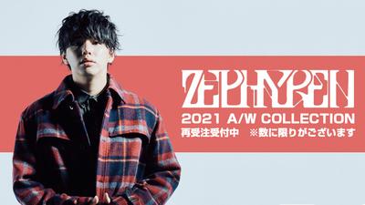 zephyren_banner_20210724-thumb-1200xauto-644f.jpg
