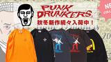 PUNK DRUNKERS (パンクドランカーズ)より、アメリカの現代アーティストRon Englishや、毒霧を吹くプロレスラー「グレート・ムタ」とのコラボ・アイテムなどが一斉入荷!