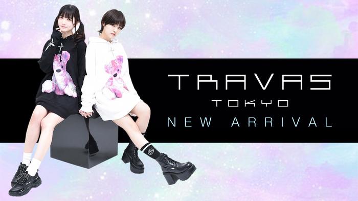 TRAVAS TOKYO (トラヴァストーキョー)より、うるうるとした瞳のテディベアをカラフルな色味で表現した定番パーカーが、リフレクター素材を用いた暗闇で光る仕様で新入荷!