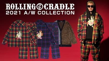 ROLLING CRADLE (ローリングクレイドル)より、セットアップで着用可能なタータンチェックのシャツとフレアパンツ、レオパード柄が存在感を放つカーディガンなど新作一斉入荷!