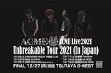 """ACME、22ヶ月ぶり全国ツアー""""Unbreakable Tour 2021(IN JAPAN)""""開催決定!"""