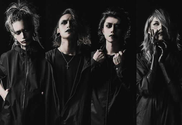DEXCORE、最新ヴィジュアル公開!9/17 20時には最新MV「EARTHWORM」解禁!