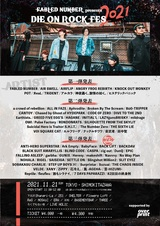 """FABLED NUMBER主催サーキット""""DIE ON ROCK FES""""、第3弾出演者でBACK LIFT、No Way Plan、Slingshot Million2、花冷え。、誰もシラナイ。ら40組発表!"""