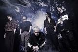 NOCTURNAL BLOODLUST、本日9/1ニュー・シングル『THE ONE』発売と同時に過去楽曲サブスク配信も解禁!