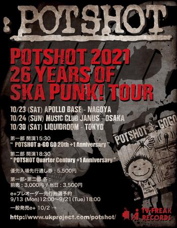 POTSHOT_2021_tour.jpeg