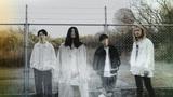 a crowd of rebellion、本日9/4配信の新曲「DISTRESS」のドラマ仕立てMV公開!
