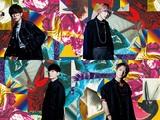 BLUE ENCOUNT、明日9/8リリースの最新シングル「囮囚」MV公開!ダンサーが怪しく舞い踊る、ブルエン史上最も危うくシリアスなMVに!