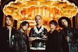 """coldrain、9/16に""""coldrain TV""""第2弾配信決定!新曲世界初披露のスタジオ・ライヴも!"""