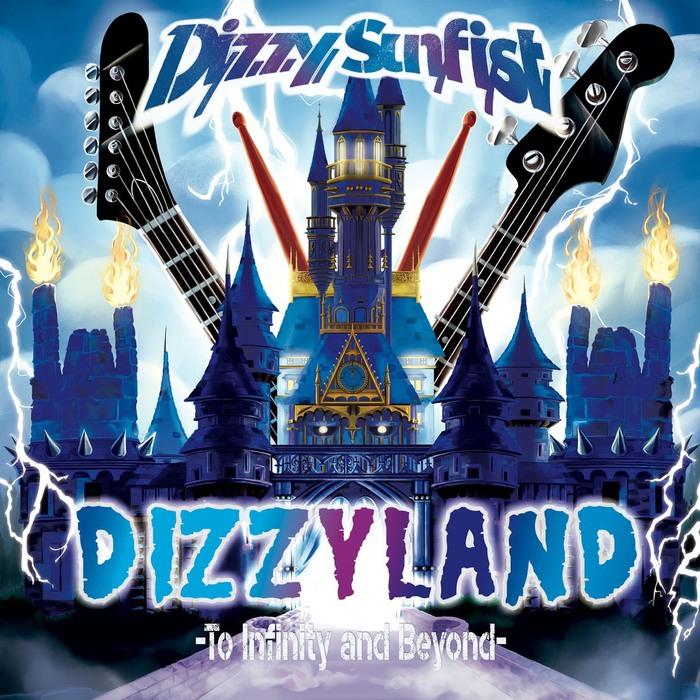 Dizzy Sunfist、10/27発売のニュー・アルバム収録曲発表!初回盤にJunko(打首獄門同好会)、しばたありぼぼ(ヤバT)ら6名のベーシストをゲストに迎えた無観客・無配信ライヴ映像収録!