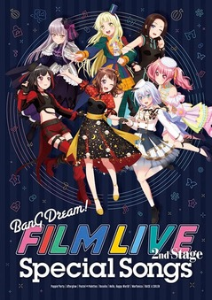 film_live_bd.jpg
