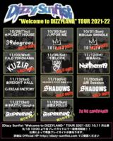 Dizzy Sunfist、ニュー・アルバム・ツアー第2弾ゲスト・バンドがSHADOWSに決定!