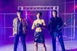 "GRANRODEO、アニメ""範馬刃牙""OPテーマ「Treasure Pleasure」MVで格闘家 朝倉 海選手とコラボ決定!"