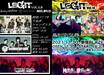 """神使轟く、激情の如く。、主催対バン企画""""LEGIT""""新公演発表!11/19下北沢シャングリラにLenny code fiction&MAGIC OF LiFE、11/30新宿BLAZEにGacharic Spin&ましょ隊出演!"""
