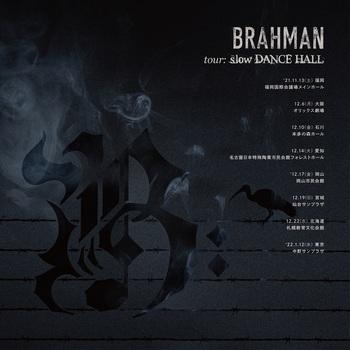 slow_DANCE_HALL.jpg