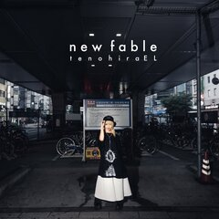 tenohirael_new_fable_tsujo.jpg