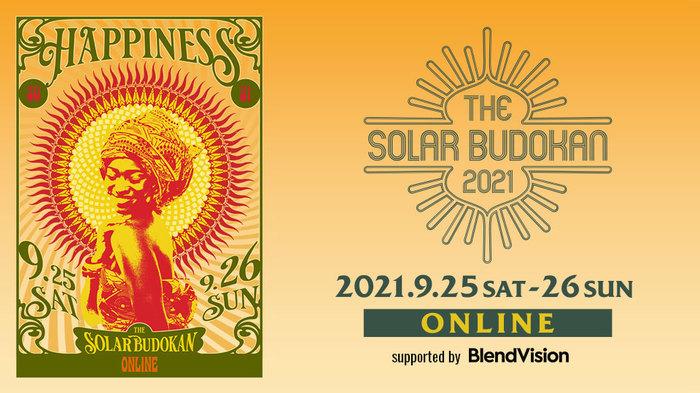 """THE SOLAR BUDOKAN 2021 ONLINE""、タイムテーブル発表!配信チケット一般発売は9/21 18時スタート!"