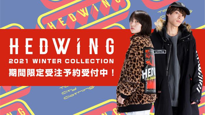 HEDWiNG (ヘドウィグ) 2021 WINTER COLLECTION期間限定予約は明日で終了!バックに多数配されたPVCパーツが目を引くモッズコートや、レオパード柄のファージャケットなどがラインナップ!ゲキクロ店頭で受注会も開催中!