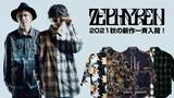 Zephyren(ゼファレン) 2021 新作長袖シャツ一斉入荷!大胆な切り替えのチェックシャツやゆったり着られるビッグシルエットシャツなどが登場!お得なノベルティキャンペーンも好評開催中!