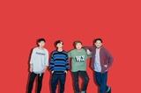 AIRFLIP、ニュー・アルバム『RED』12/22リリース決定!