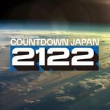 """COUNTDOWN JAPAN 21/22""、第1弾出演アーティストでマキシマム ザ ホルモン、the HIATUS、10-FEET、BLUE ENCOUNTら発表!"