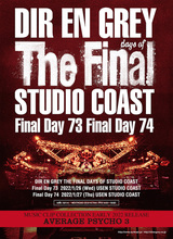 DIR EN GREY、来年1月に閉館となるSTUDIO COASTのライヴハウス・ファイナル・アクトとして2デイズ公演決定!