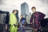 新体制のMUCC、両A面ニュー・シングル『GONER/WORLD』11/5リリース決定!スポット映像&新ヴィジュアル公開!新ツアーも開催!