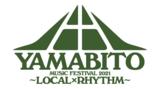 "G-FREAK FACTORY主宰ロック・フェス""山人音楽祭2021""、出演アーティスト発表!MONOEYES、HAWAIIAN6、OAU、LACCO TOWER、FOMARE決定!"