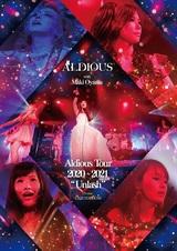 Aldious、ゲスト・ヴォーカルに大山まきを迎えた8月の恵比寿LIQUIDROOM公演を映像化!ライヴDVD&Blu-rayを1/14通販限定リリース決定!