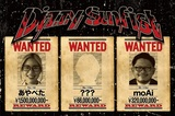 Dizzy Sunfist、ニュー・アルバム『DIZZYLAND -To Infinity & Beyond-』より「Our House」MVを明日10/27 21時プレミア公開決定!LINE MUSIC再生回数キャンペーンも!