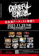 "HOTSQUALL、""GRATEFUL ONION 2021""全出演者発表!Dizzy Sunfist、Northern19、OVER ARM THROW、Tokyo Tanaka(マンウィズ)、FOMARE出演決定!"
